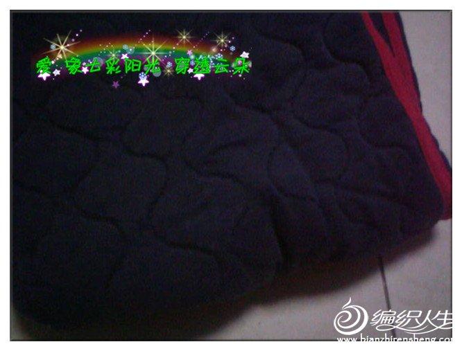 棉拖鞋-材料.jpg