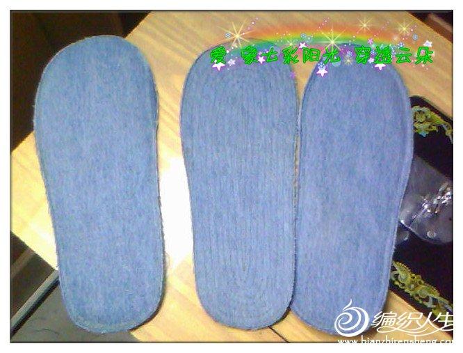 棉拖鞋-垫.jpg