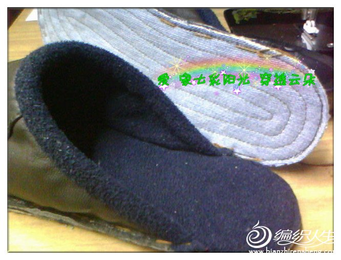 棉拖鞋-缝合1.jpg