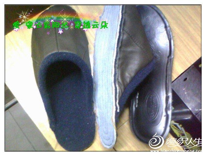 棉拖鞋-缝合.jpg