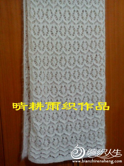 白色长毛貂绒-34.jpg