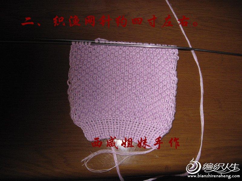 零线织出实用的口罩 002_副本.jpg