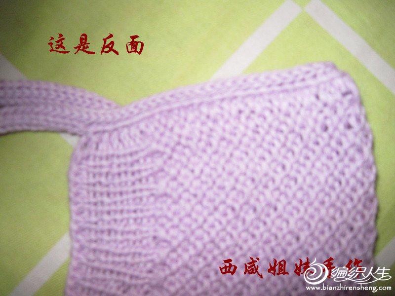 零线织出实用的口罩 009_副本_副本.jpg