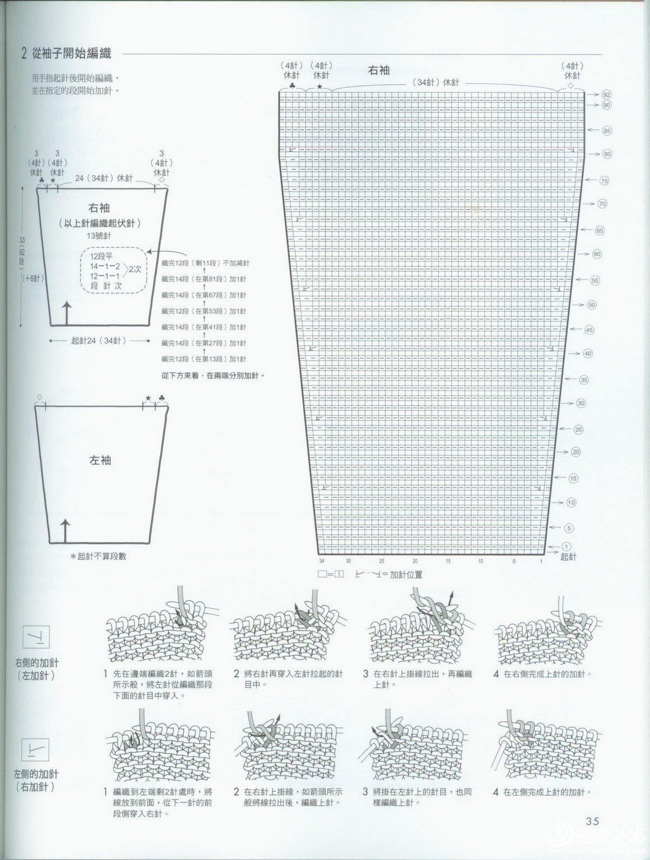 下田1.jpg