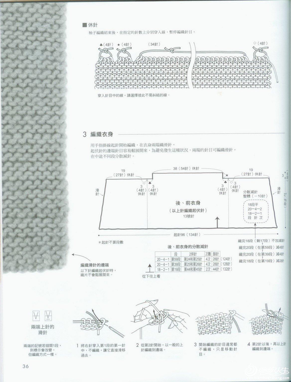 下田2.jpg