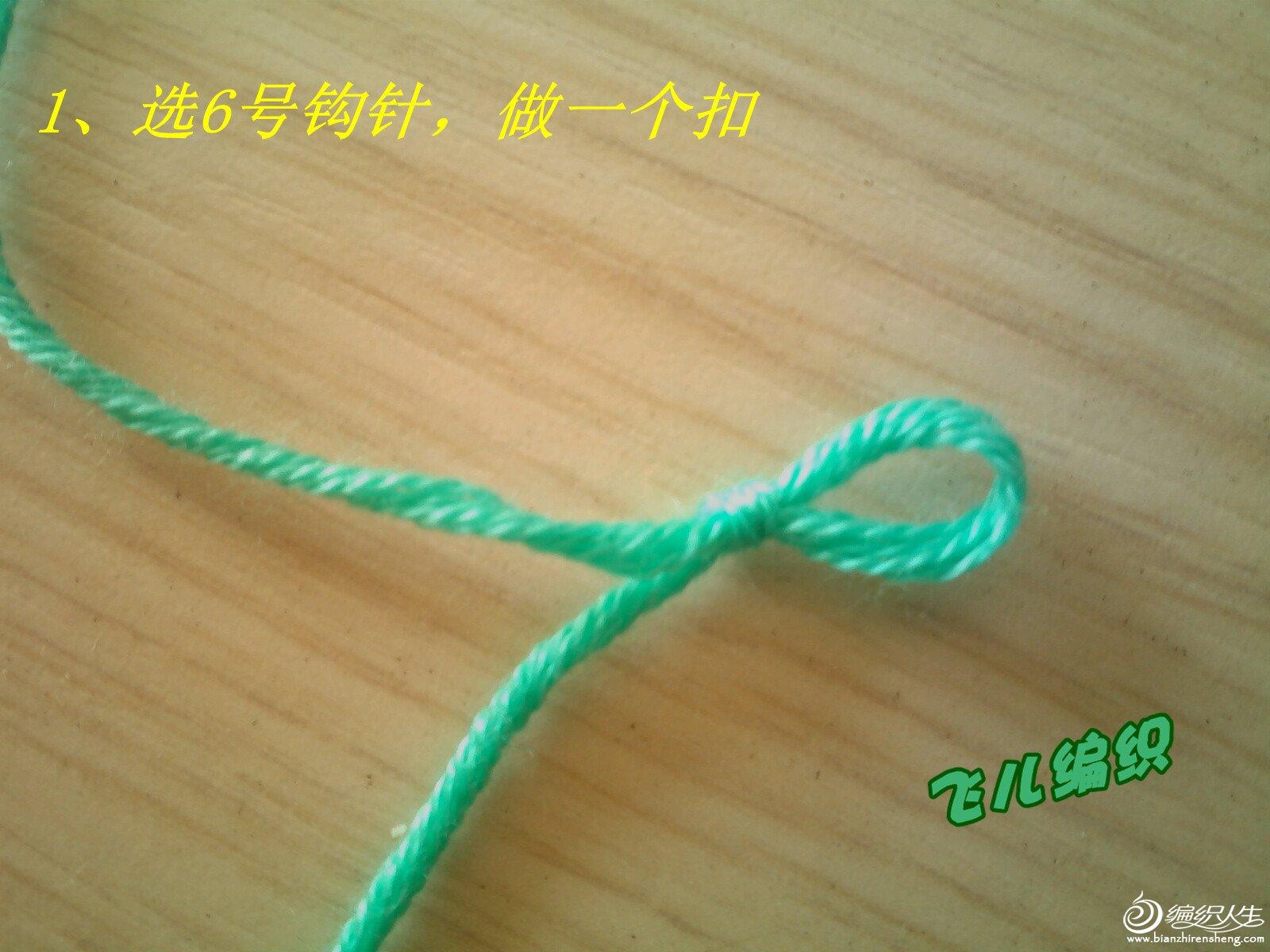 IMG1508_副本.jpg