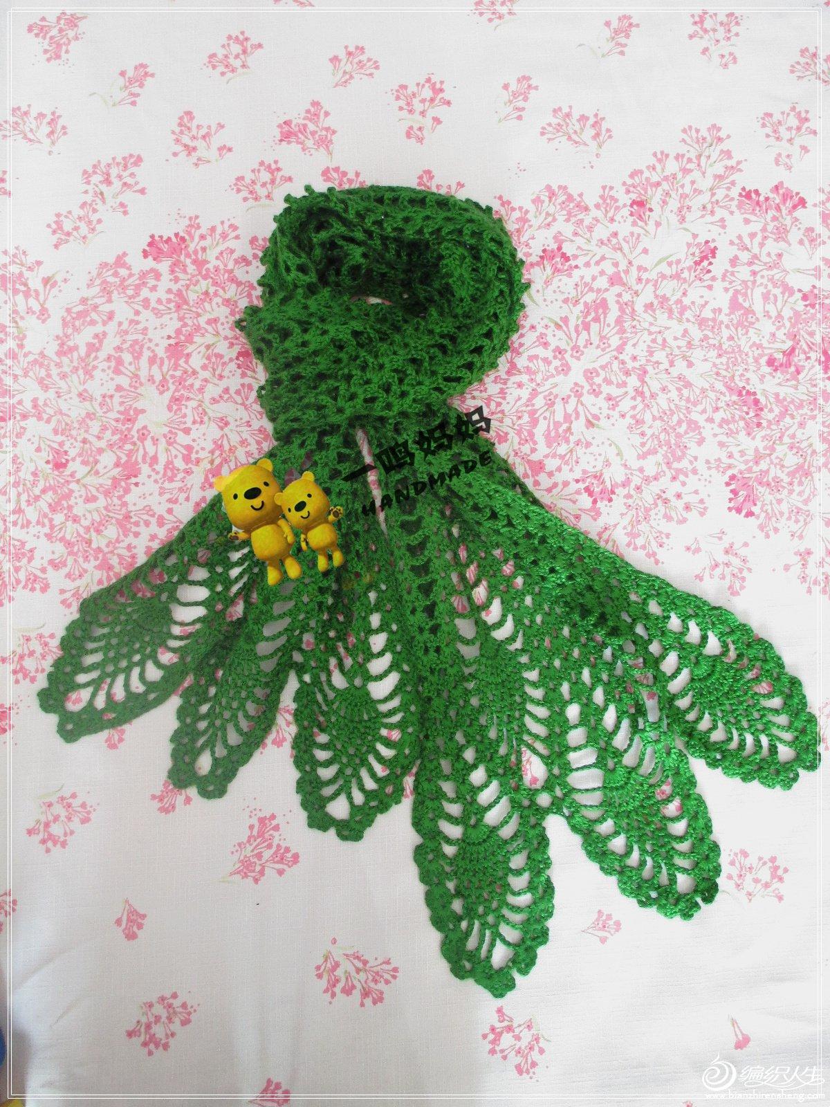 绿萝围巾 (1).jpg