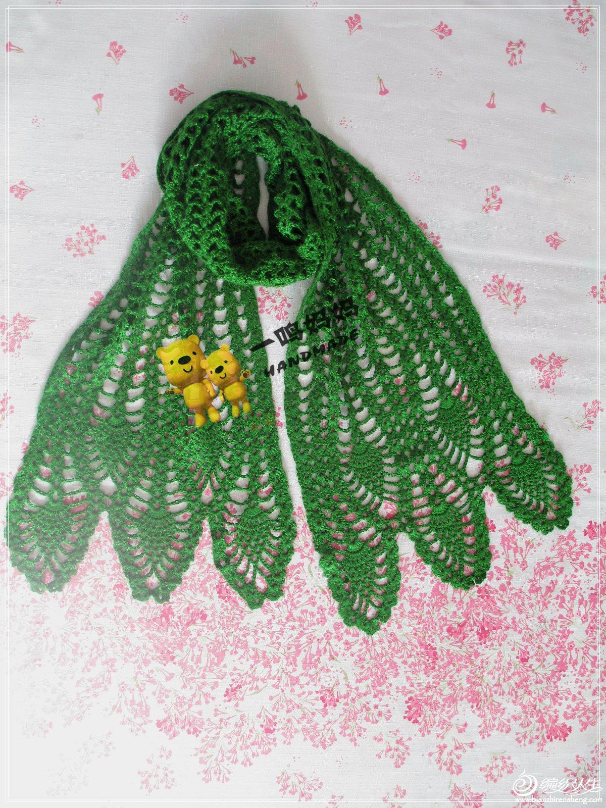 绿萝围巾.jpg