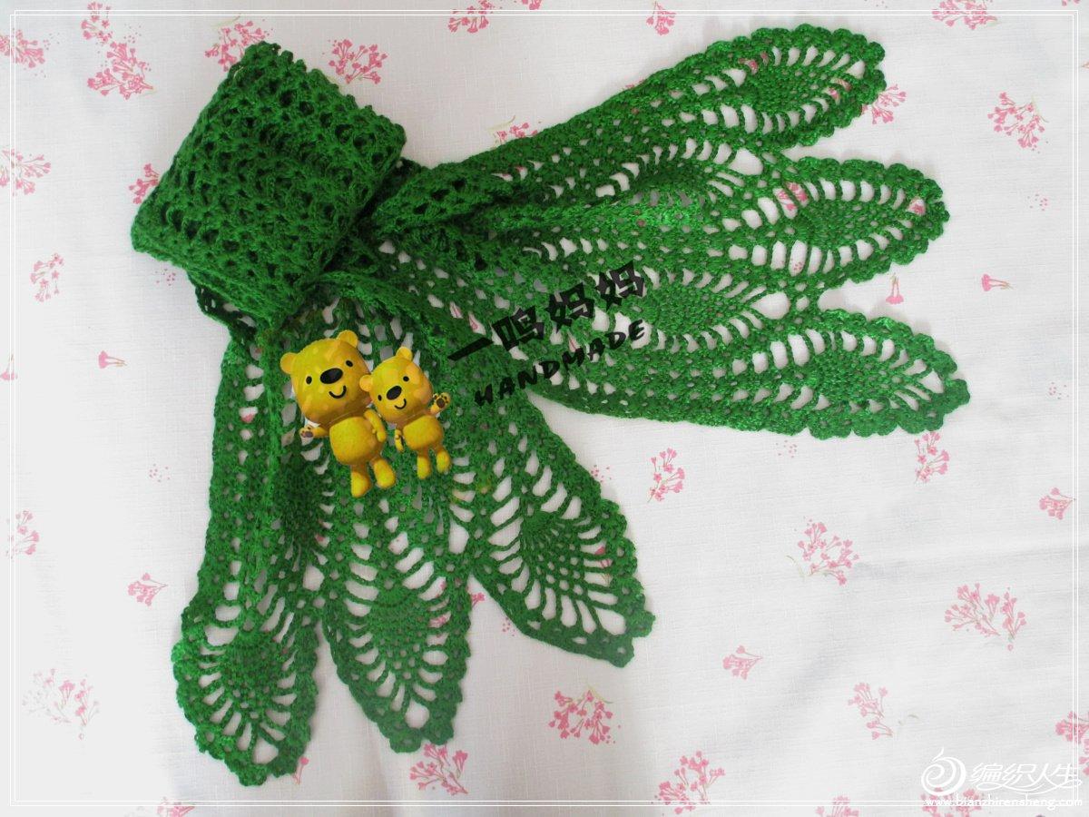 绿萝围巾 (3).jpg