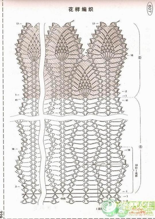 绿萝围巾 (6).JPG