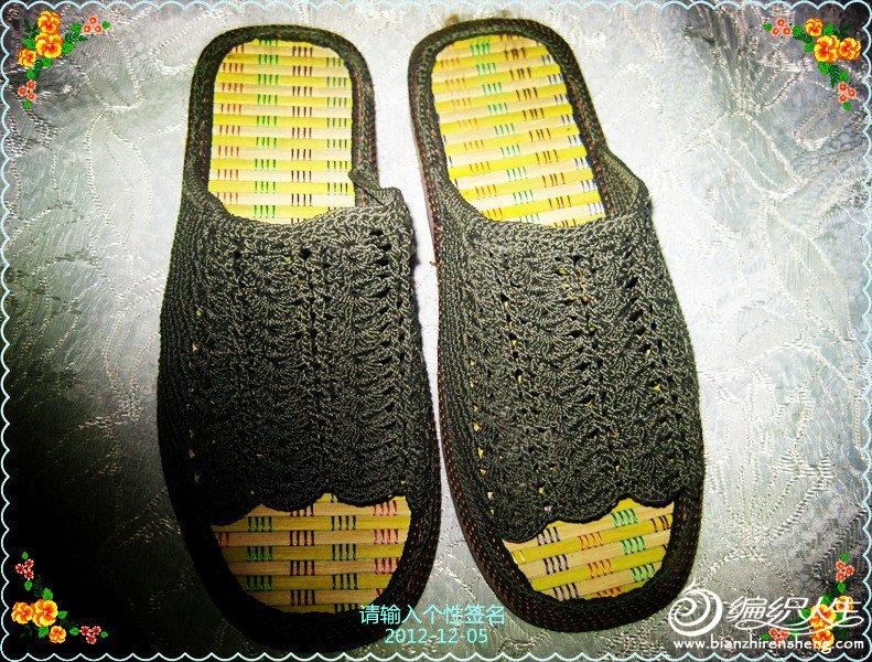 鞋2_副本.jpg