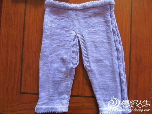 毛裤2.jpg
