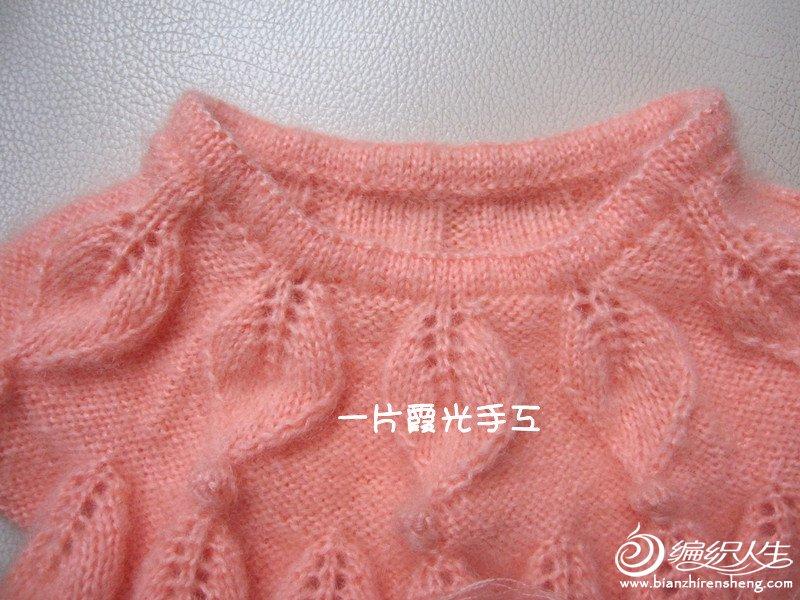 IMG_2492_副本.jpg