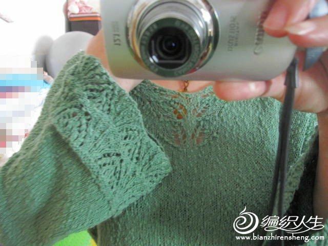 绿色节节棉秀领.jpg