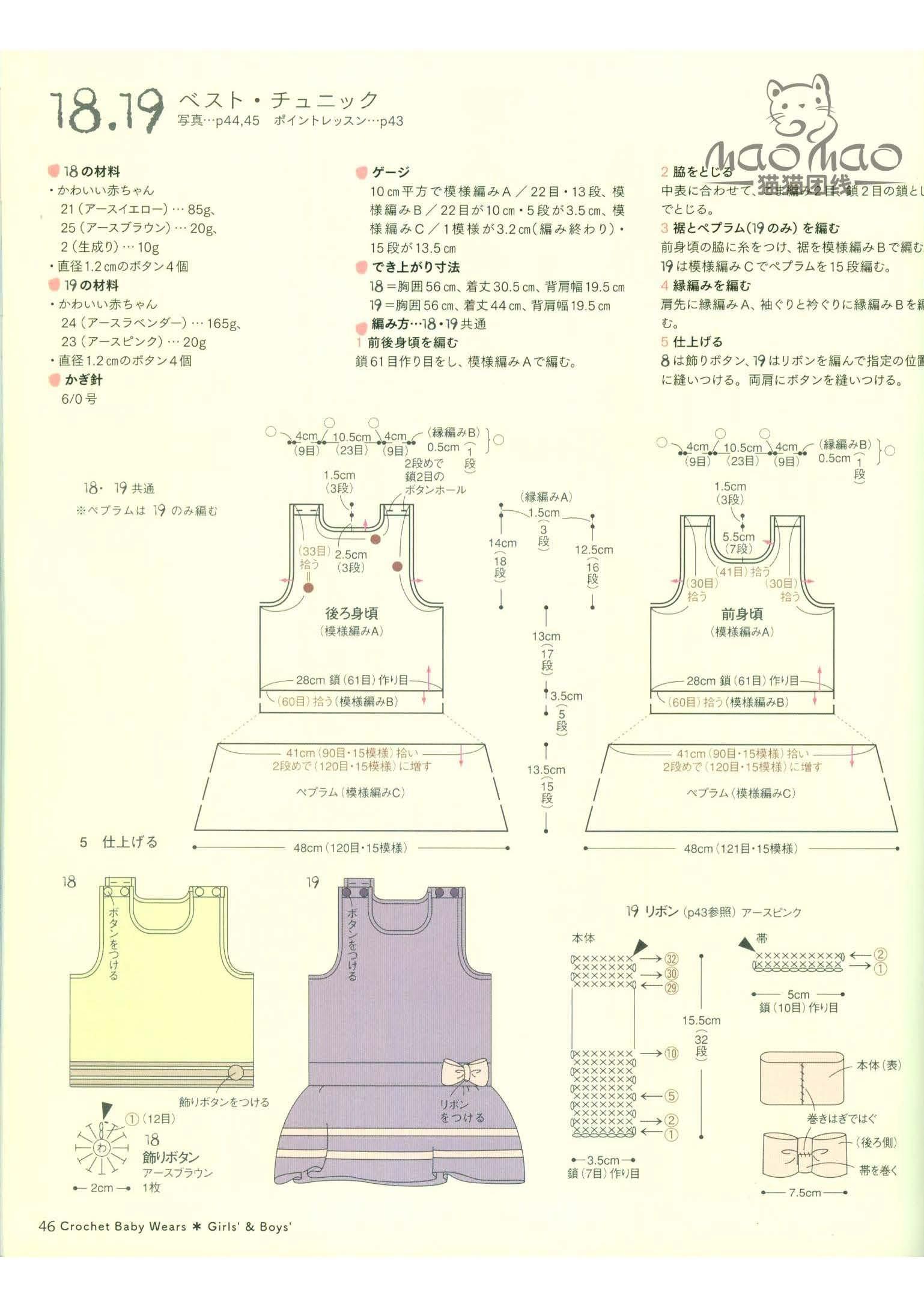 连衣群3.jpg