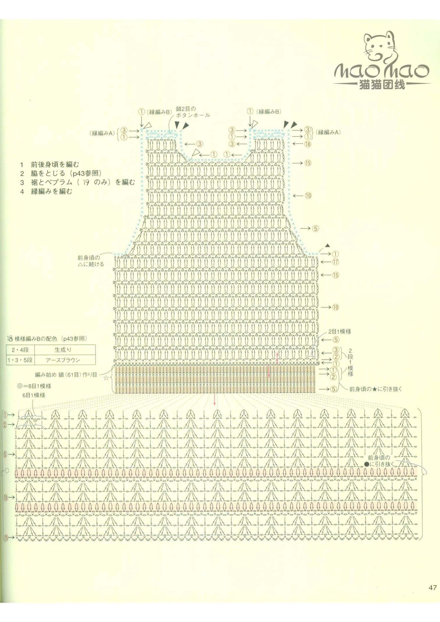 连衣群2.jpg
