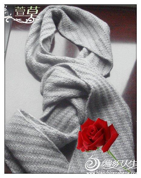 围巾7.jpg