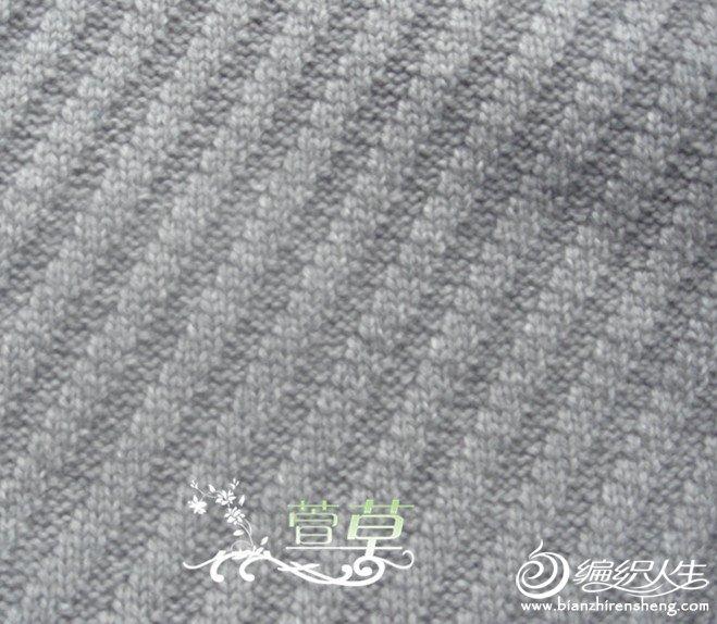 围巾9.jpg