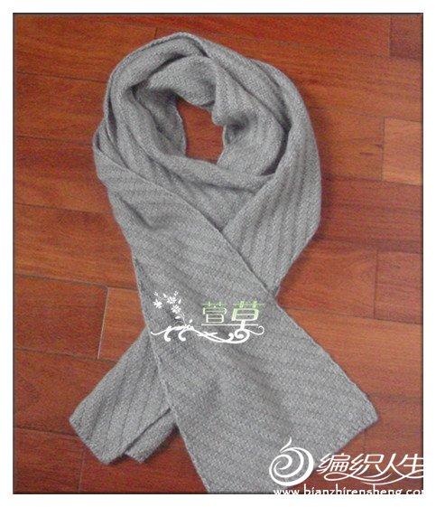 围巾4.jpg