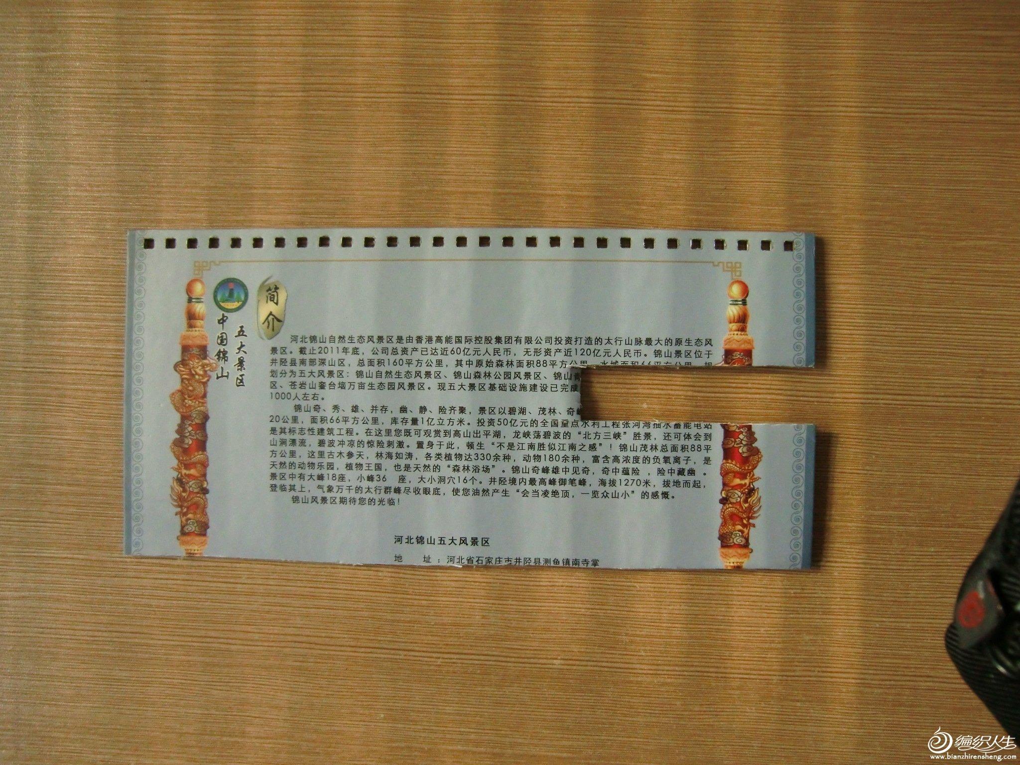 CIMG4751.JPG