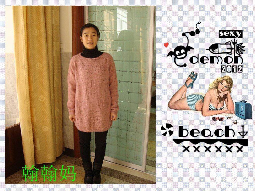 DSC01410_副本.jpg