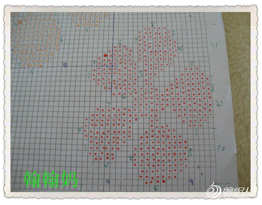 DSC01414_副本.jpg