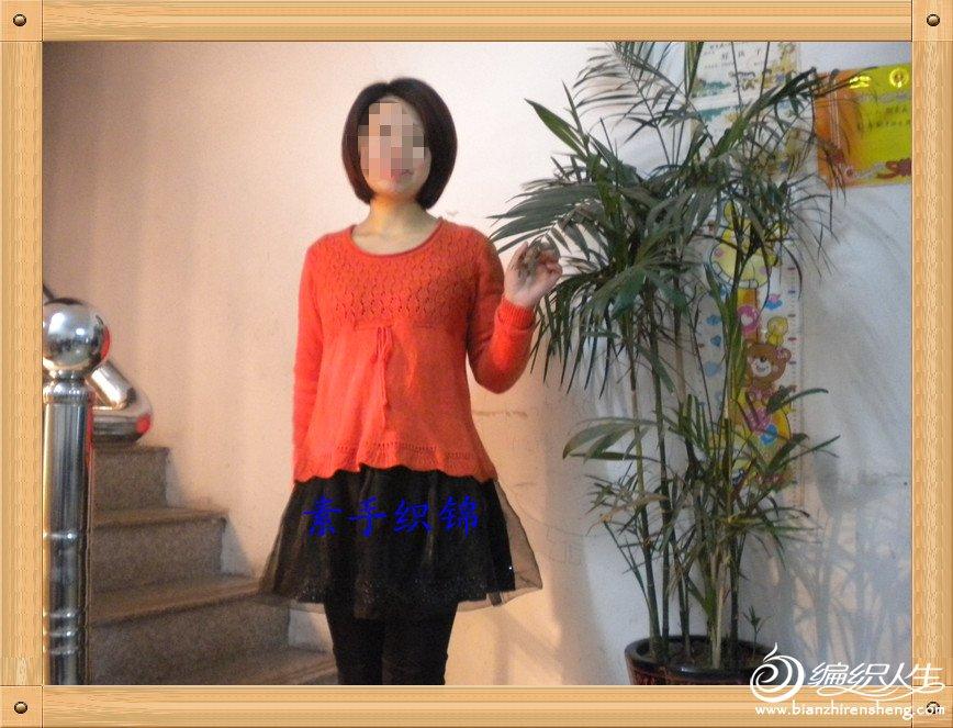 照片 603_副本.jpg