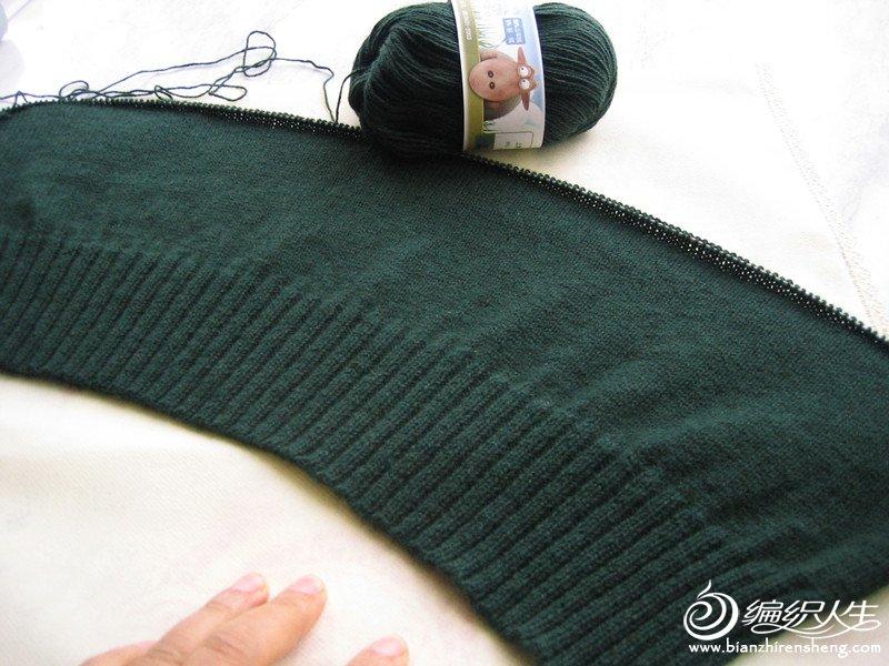 创新羊绒11.10下午.jpg