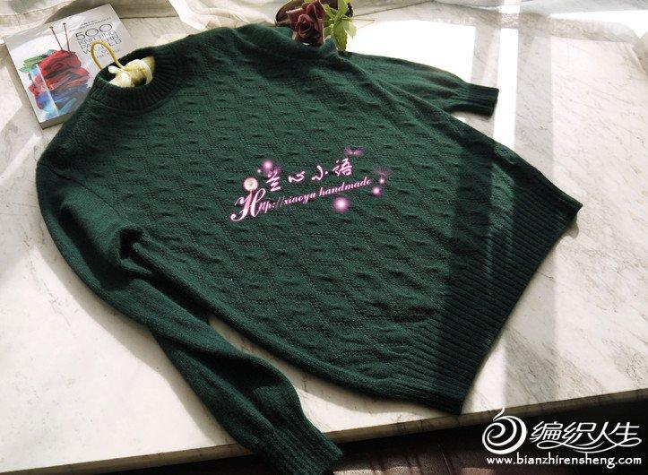 创新羊绒成衣.jpg