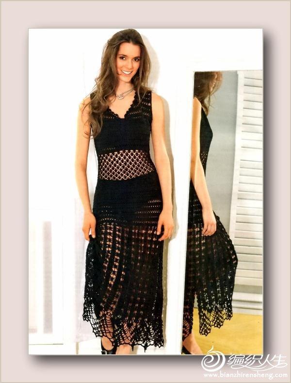 黑色针织连衣裙与蕾丝短裙.jpg