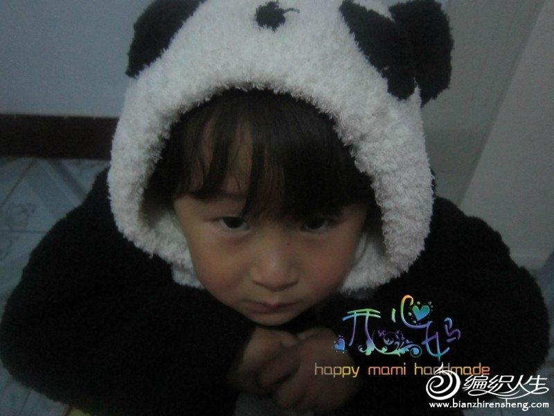 开心妈手工>超萌超可爱的熊猫衣外套(有详细文字说明