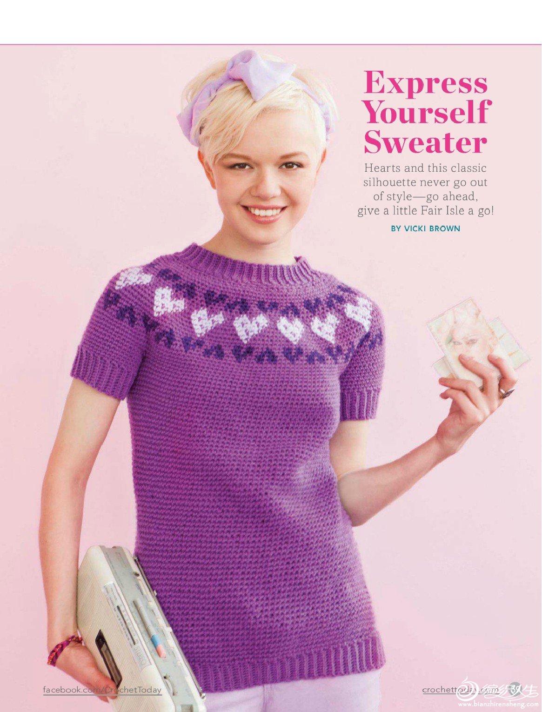 Crochet_Today_January_February_2013-61.jpg