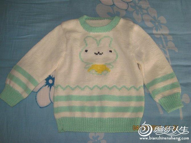 小兔毛衣1.jpg