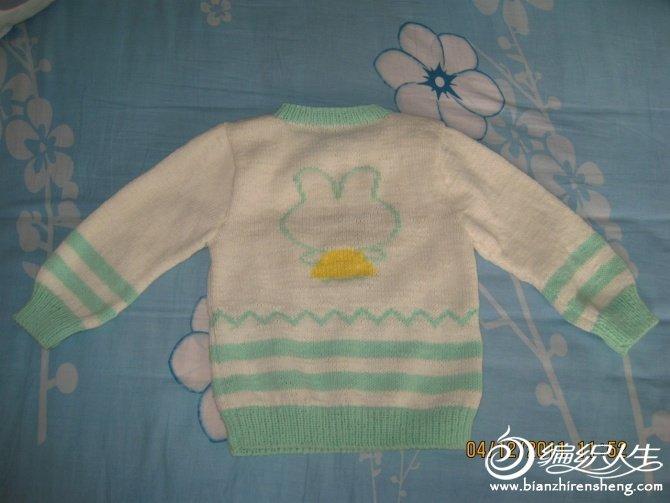 小兔毛衣3.jpg