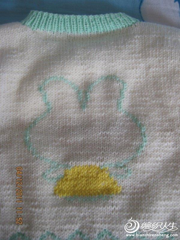 小兔毛衣4.jpg