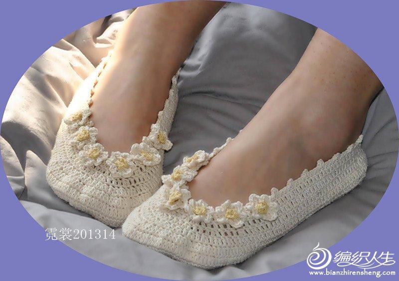 地板鞋_副本.jpg