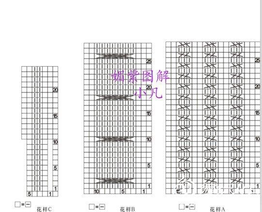 媚紫图解2_副本.jpg