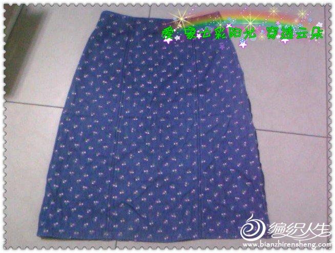 短裙1.jpg