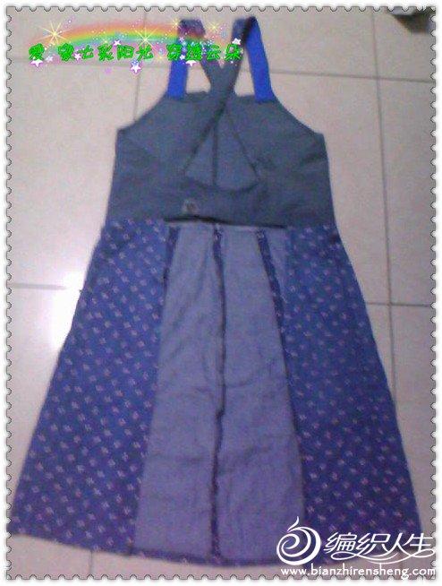 围裙1-背后.jpg