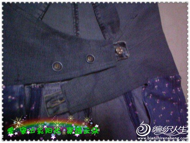 围裙1-腰扣.jpg