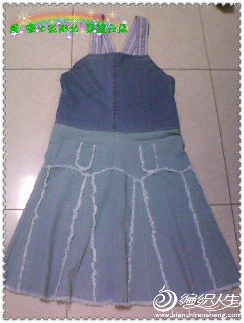 围裙2.jpg