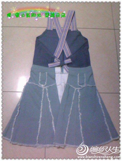 围裙2-背后.jpg