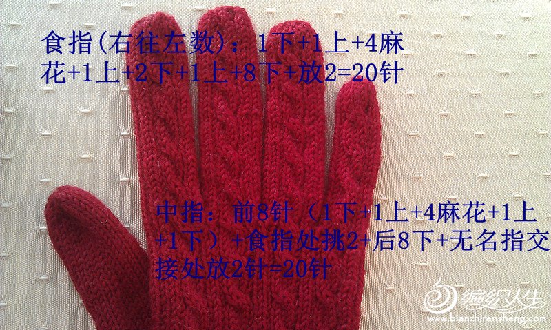 hand-05-0.jpg