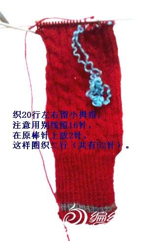 hand-04-1.jpg