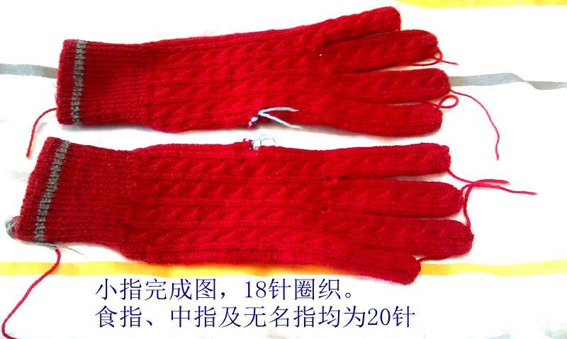 hand-08-1.jpg