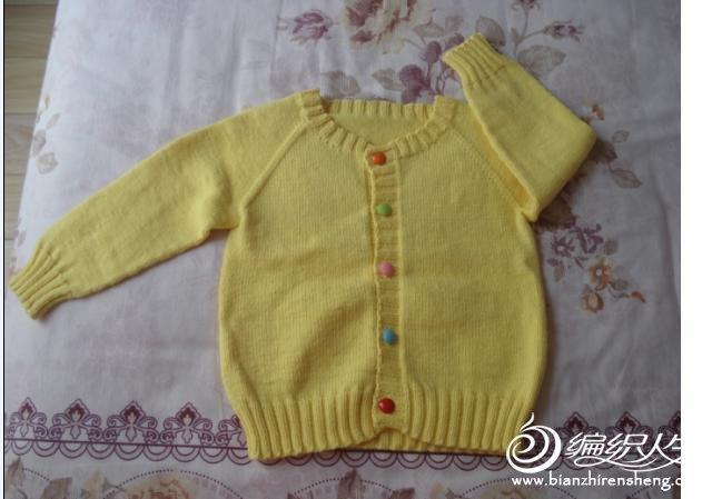 黄色小开衫.JPG