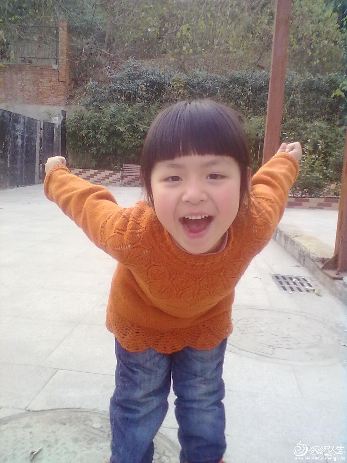 从幼儿园接回来在外边脱了外套美的