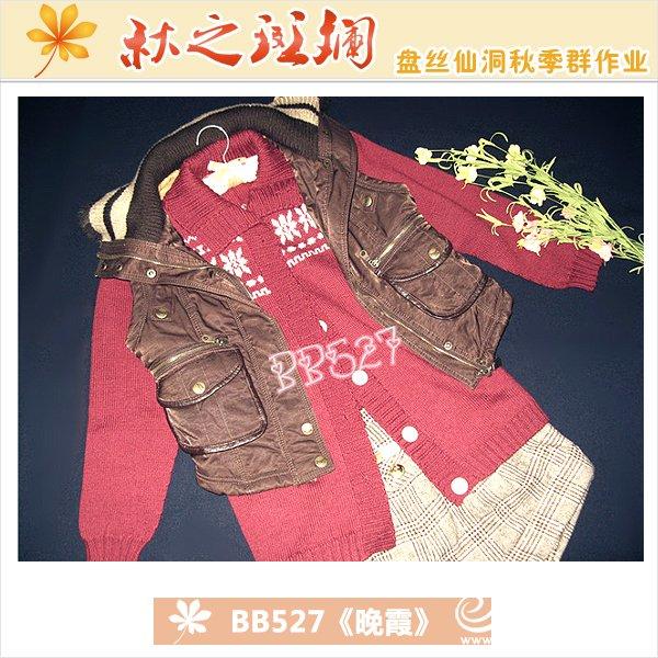 红-BB527-晚霞.jpg