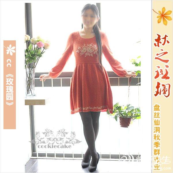 橙-cc-玫瑰园2.jpg