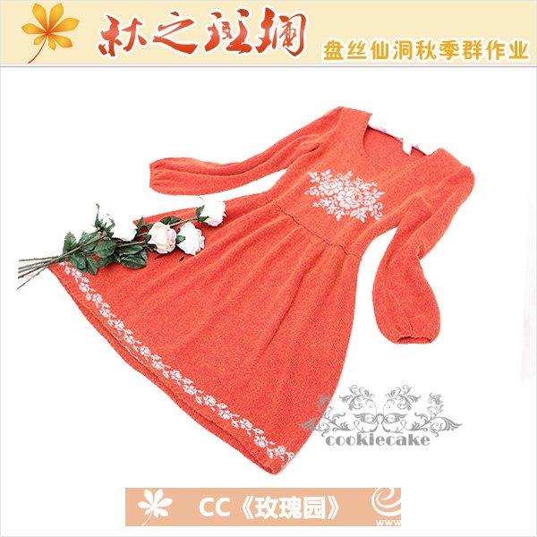 橙-cc-玫瑰园.jpg